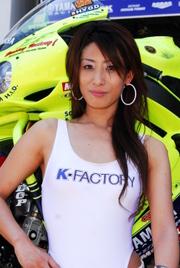 2008_305