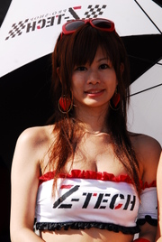2008_164