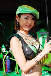 2008_263