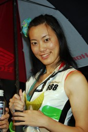 2009_572