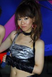 2009_619