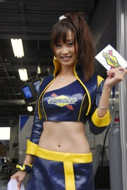 Supertaikyu_200985_359