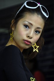 Supertaikyu_200985_273