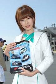 2010_super_tikyu_123_2
