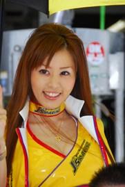 2010_super_tikyu_427