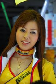 2010_super_tikyu_439