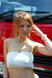 2010_super_tikyu_210