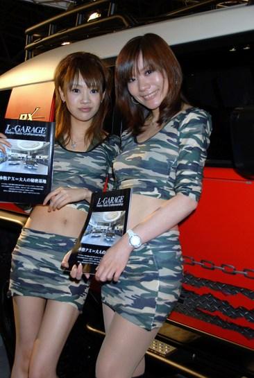 2011_tokyo_auto_salon_284