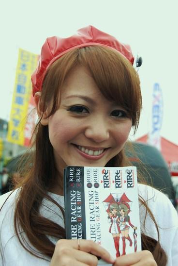 2011_tokyo_drift_2011645_600
