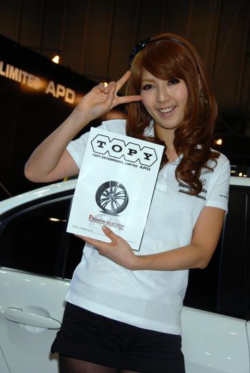 Tokyo_auto_salon_2012_115_201